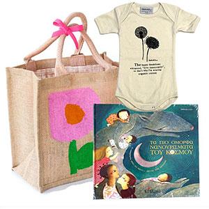 Στο ηλεκτρονικό κατάστημα Babycarrots.gr θα βρείτε υπέροχα καλάθια δώρων  για νεογέννητα αγόρια και κορίτσια 4b0fd62e954