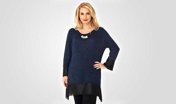 33b711bdfd7a Με ρούχα απαράμιλλης ποιότητας που αφουγκράζονται τον παλμό της XL μόδας, η  εταιρεία Dina xl υπόσχεται να σας καταπλήξει. Κομψά και άνετα ρούχα για  όλες τις ...