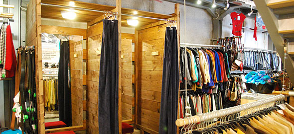 290e069864d 21 0323 7203): Νέα είσοδος στο vintage shopping και, μάλιστα, πολύ  πρωτότυπη, αφού αμέτρητα vintage και επιλεγμένα σύγχρονα ενδύματα που θα  βρείτε εκεί, ...