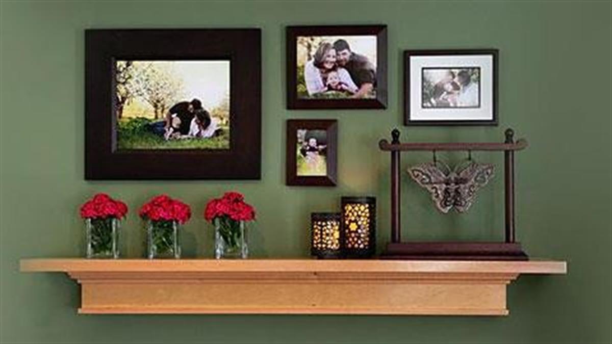 Διακόσμηση τοίχου με κορνίζες: Οι φωτογραφικές αναμνήσεις δίνουν... στιλ!