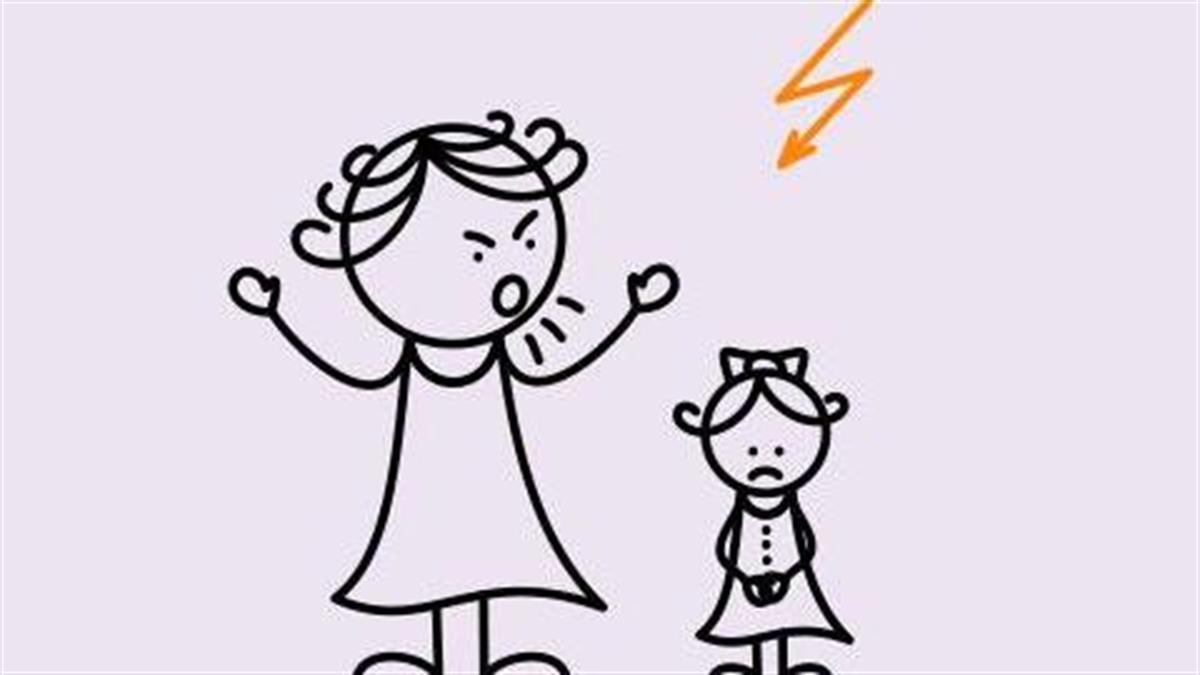 Χειριστικοί γονείς: Πώς θα μεγαλώσετε λιγότερο καταπιεσμένα παιδιά