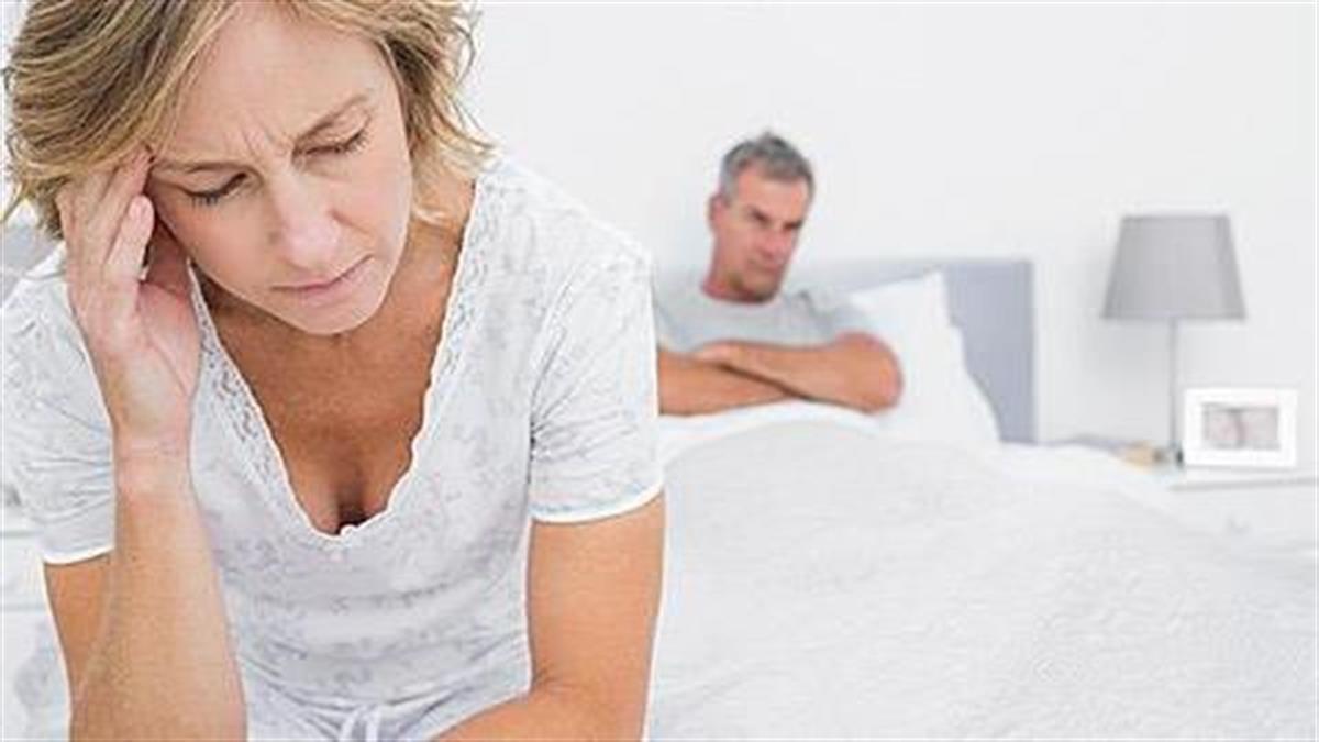 Εμμηνόπαυση: Πώς θα συνεχίσετε να απολαμβάνετε το σεξ!