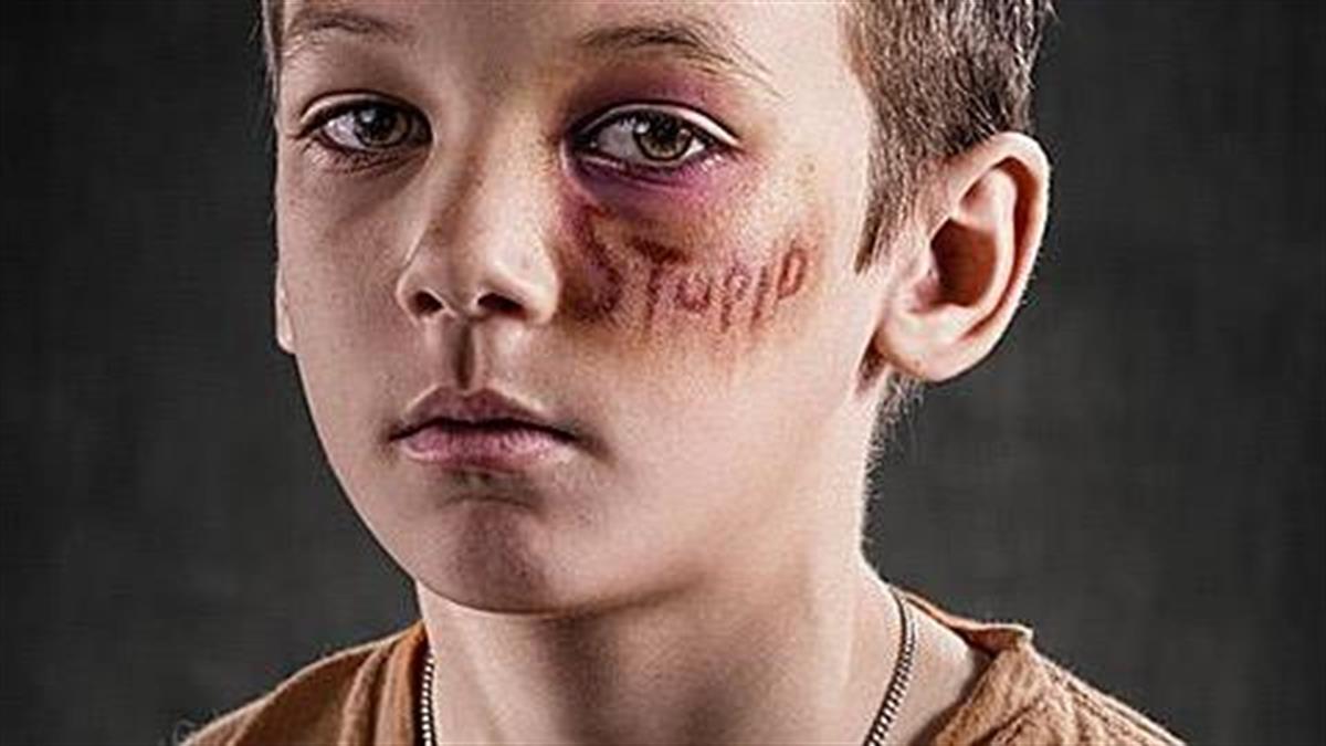 Λεκτική βία: Οι πραγματικές πληγές σε 14 φωτογραφίες που σοκάρουν
