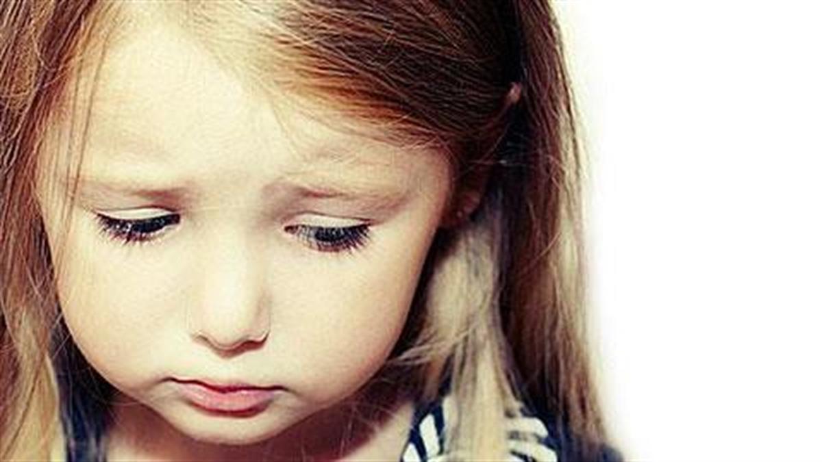 Γιατί δεν πρέπει να μιλάτε αρνητικά για το παιδί σας