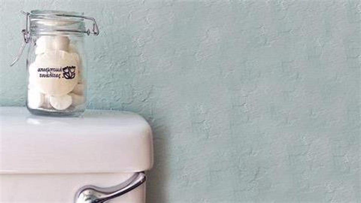 Σπιτικό κόλπο για κάτασπρη λεκάνη τουαλέτας