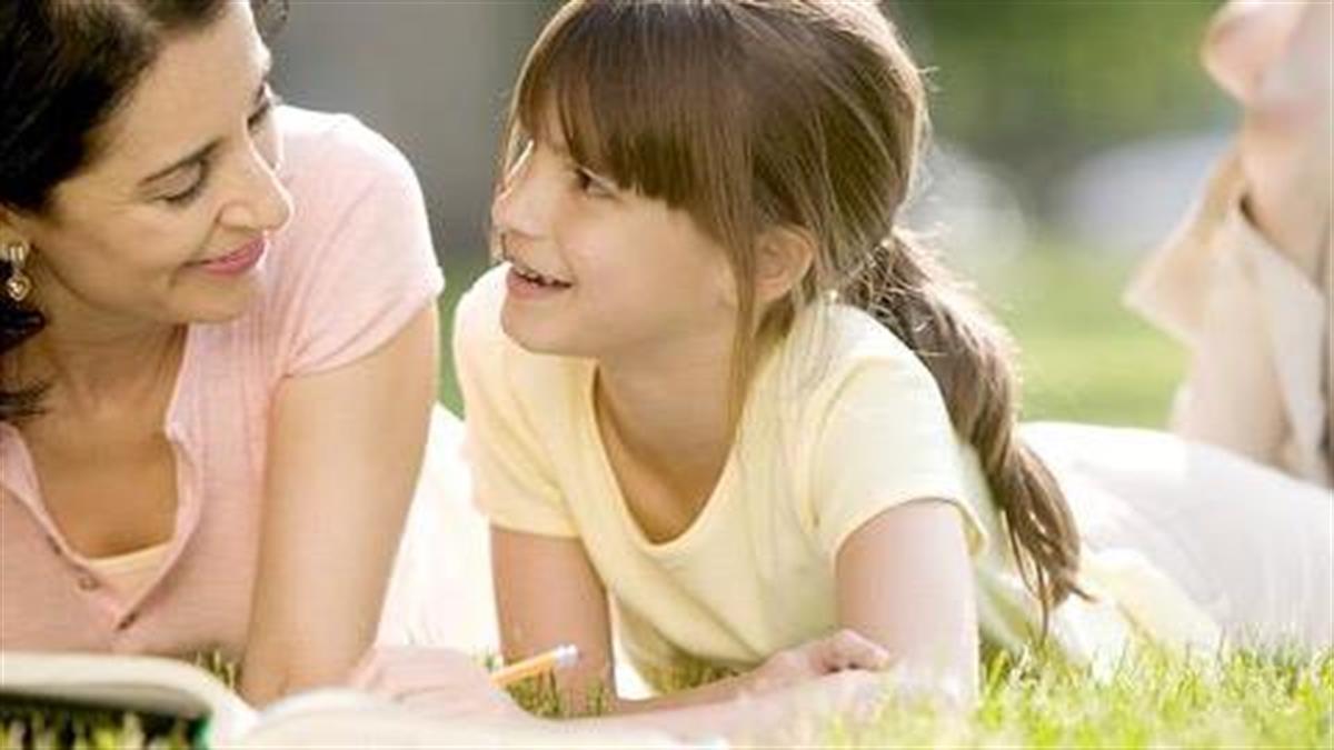 Πώς να μεγαλώσετε ένα δυναμικό κορίτσι