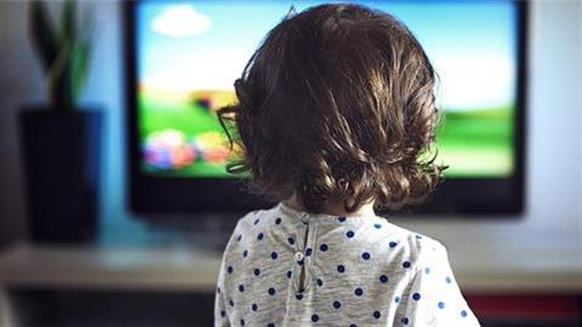 Πώς επηρεάζει η τηλεόραση τα μικρά παιδιά
