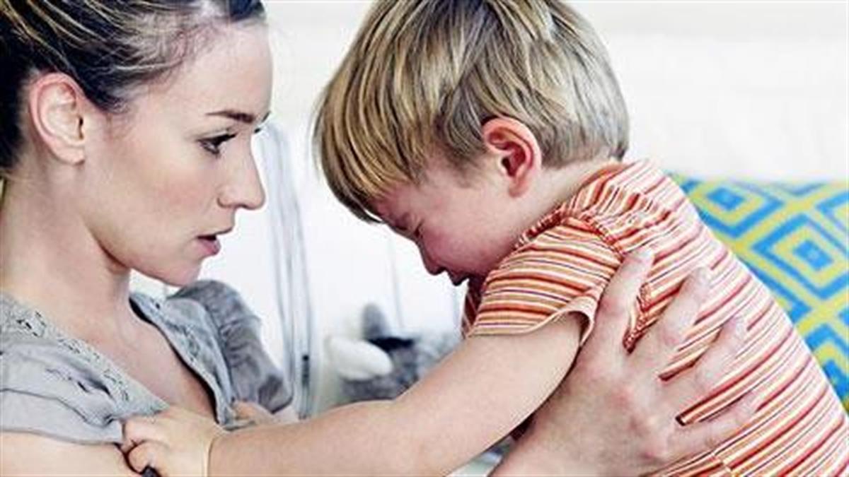 Γιατί το παιδί μου συμπεριφέρεται άσχημα όταν είμαστε μαζί;