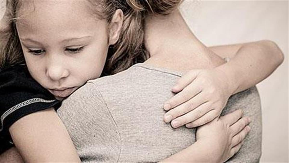 «Φοβάμαι τη μέρα που θα φύγεις μακριά μου»: Μια μαμά εξομολογείται