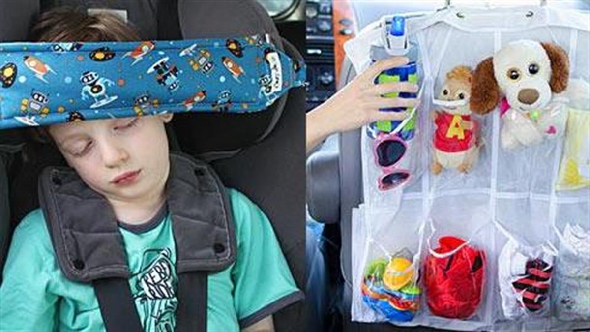 12 1 πράγματα που κάθε μαμά πρέπει να έχει στο αυτοκίνητό της