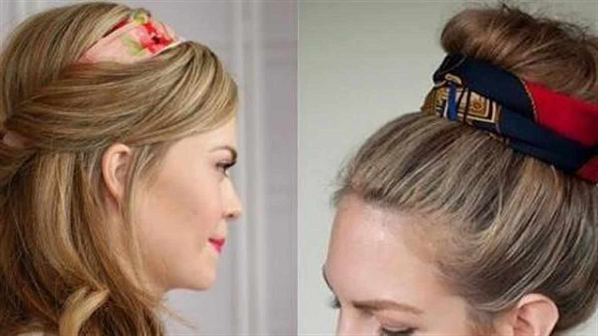8 τρόποι να φορέσετε ένα φουλάρι στα μαλλιά φέτος το καλοκαίρι