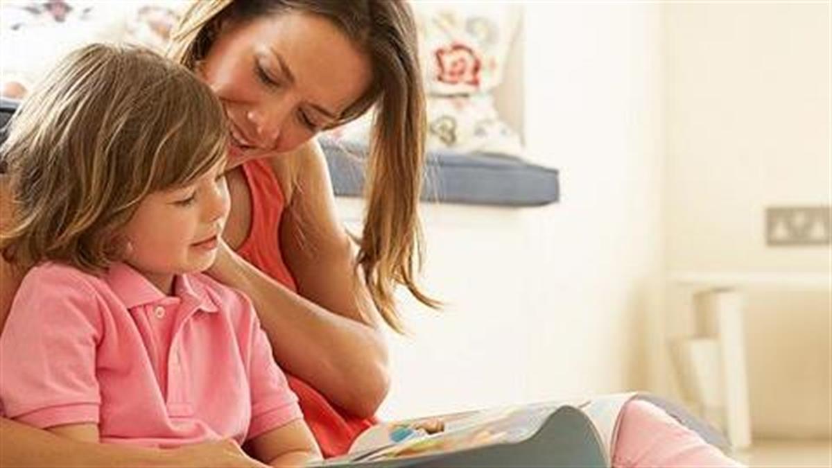 7 βιβλία που θα προετοιμάσουν το παιδί για την πρώτη μέρα στο σχολείο