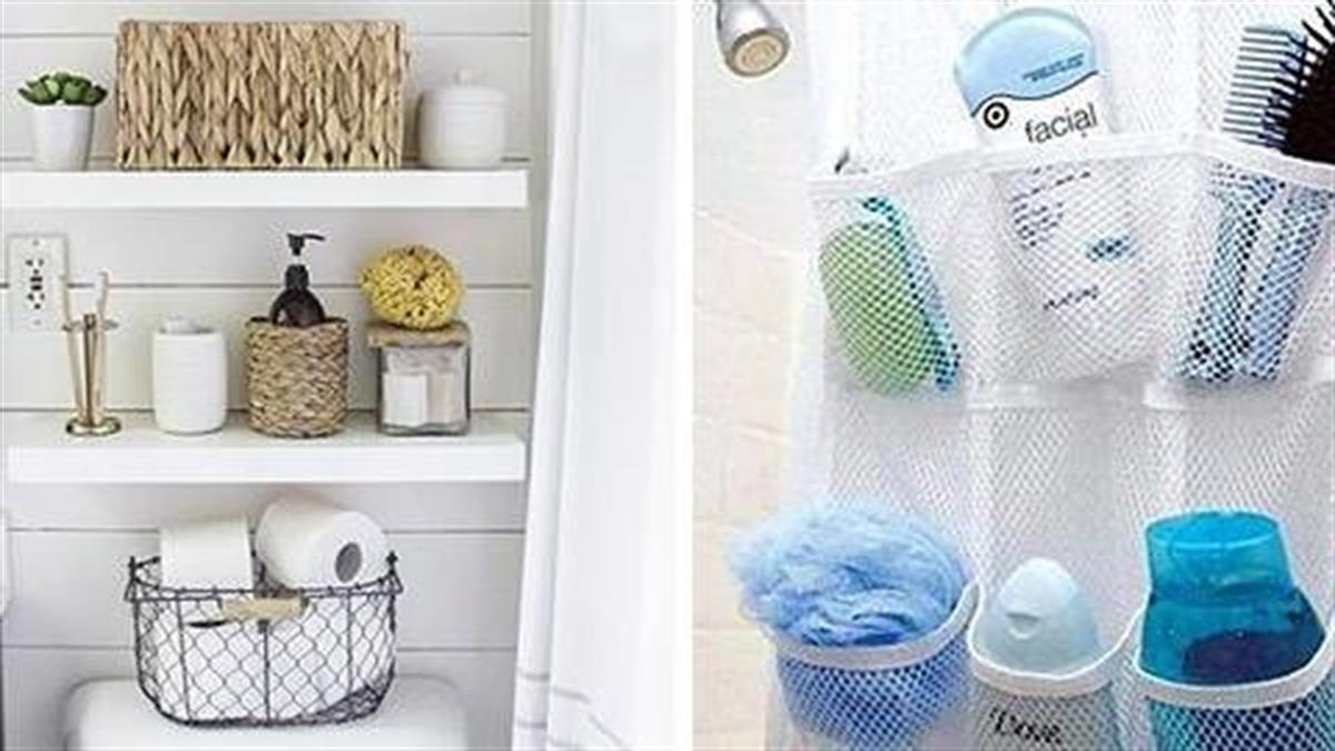 Μικρό μπάνιο: Πώς να το κάνω να φαίνεται μεγάλο