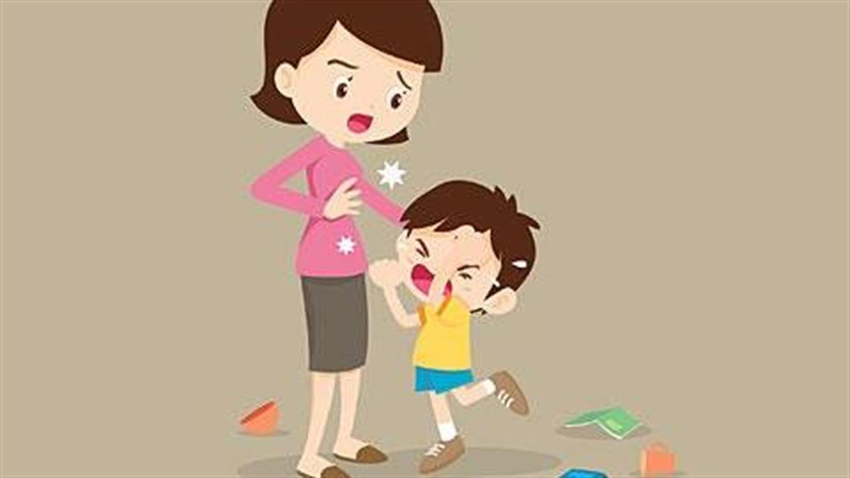 Το παιδί μου με χτυπάει: Πώς να το χειριστώ;