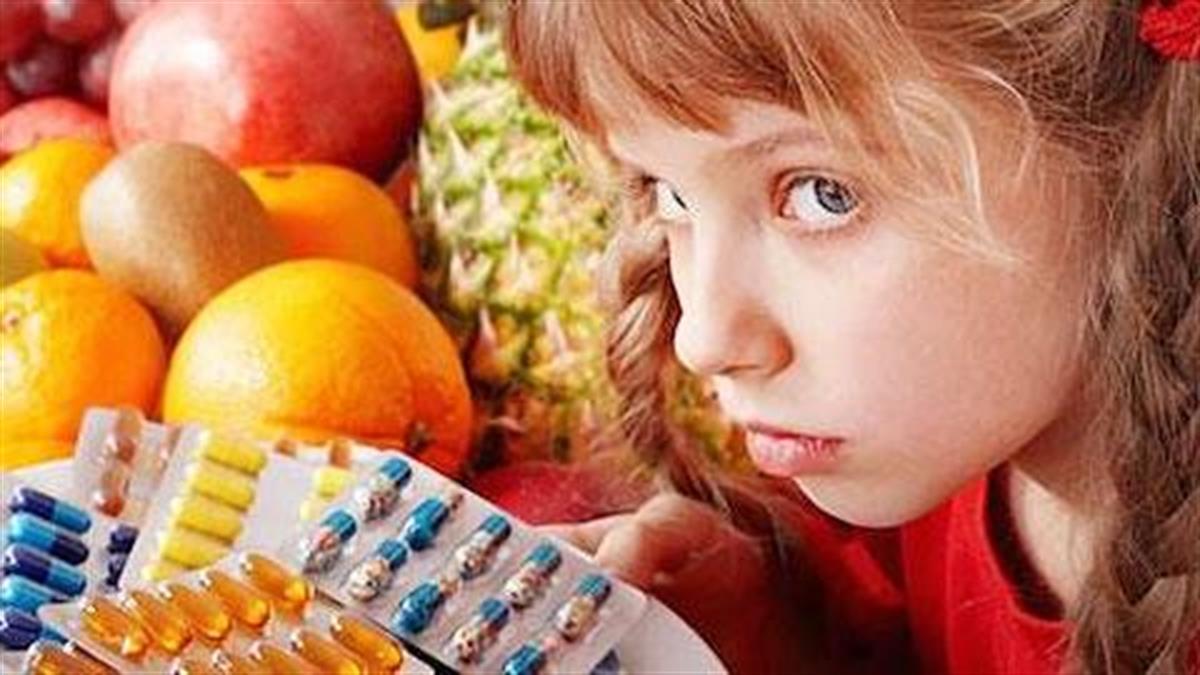 Να δώσω στο παιδί συμπλήρωμα βιταμινών;