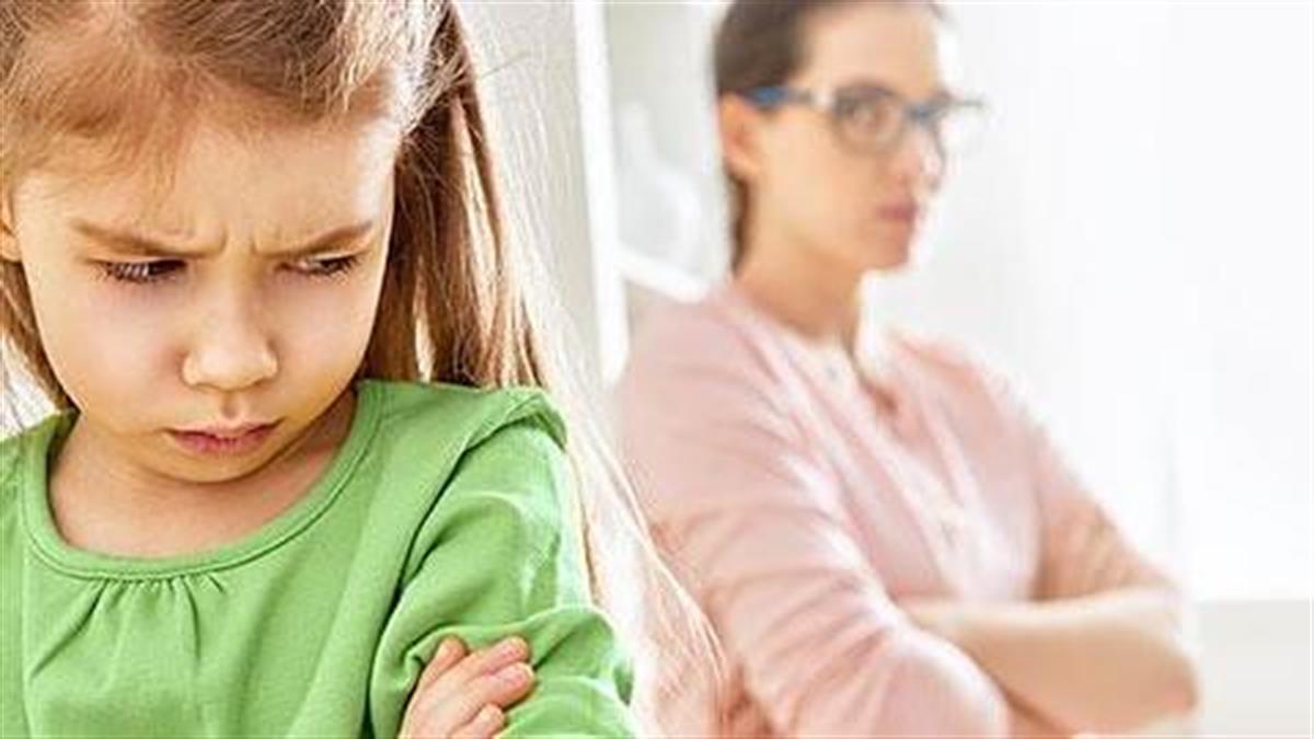 Πώς να βάλετε όρια σε ένα χειριστικό παιδί