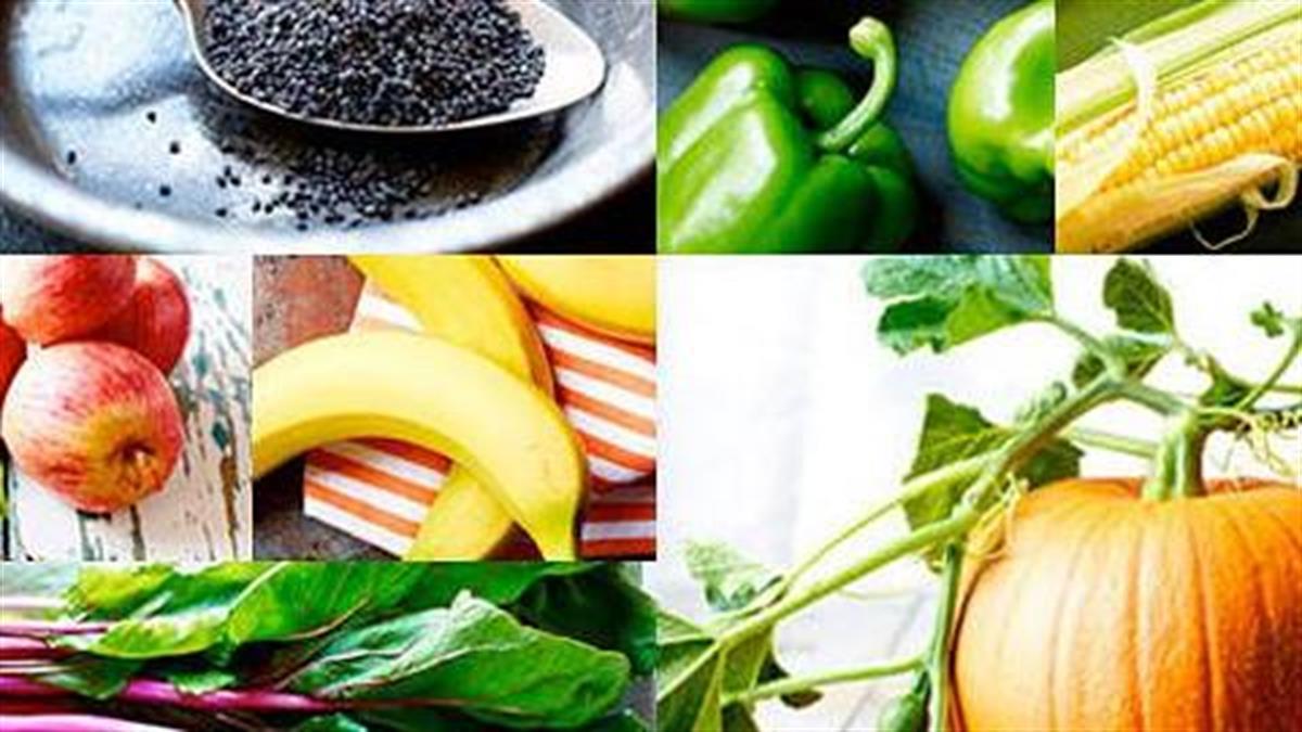 Δες το μέγεθος του εμβρύου ανά εβδομάδα σε αναλογία με φρούτα και λαχανικά