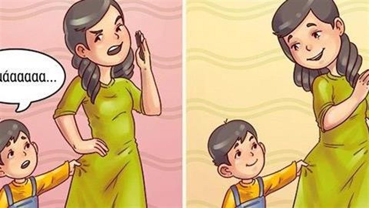Ποιες συμπεριφορές του παιδιού πρέπει να σας ανησυχήσουν