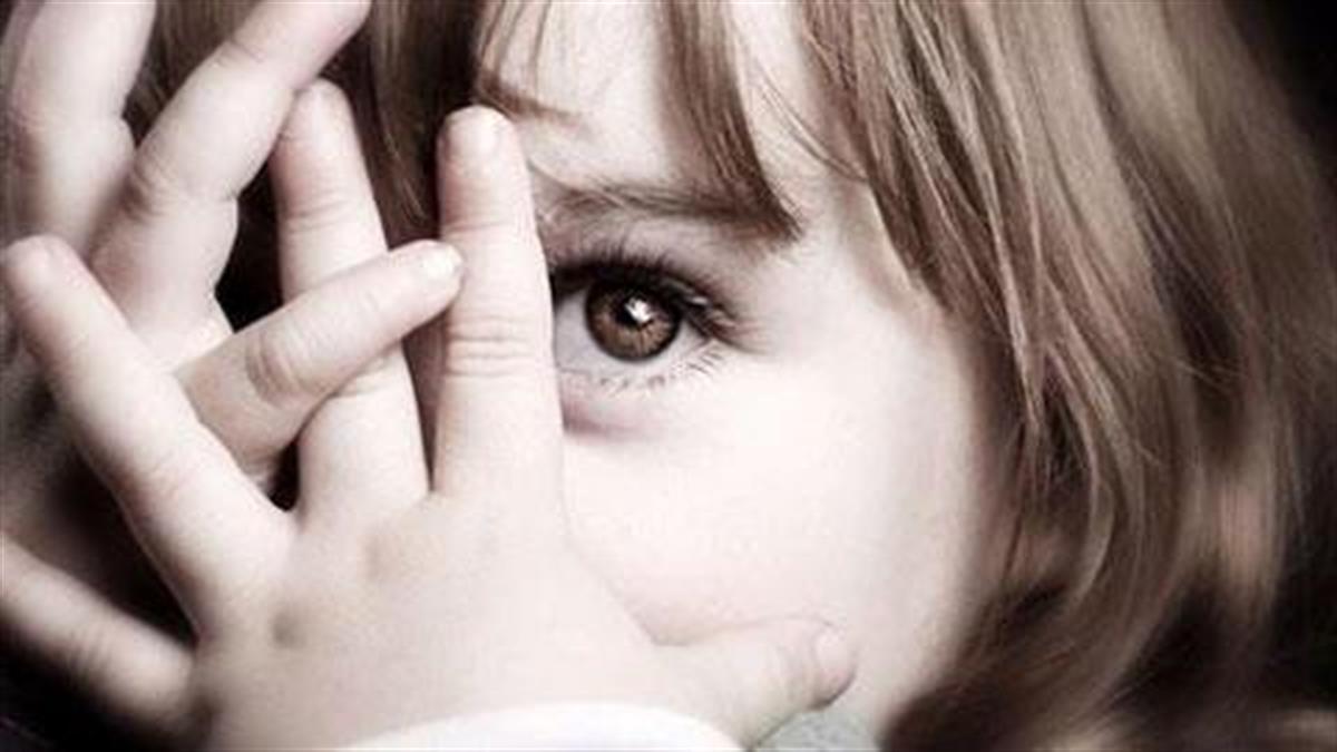 «Σταματήστε να βασανίζετε τα ντροπαλά παιδιά»