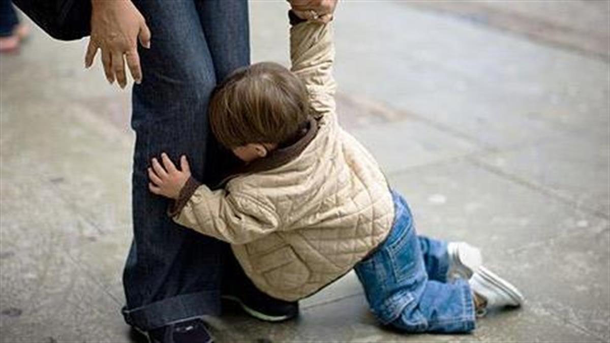 Πώς να βοηθήσω στο παιδί να διαχειρίζεται τα αρνητικά συναισθήματα