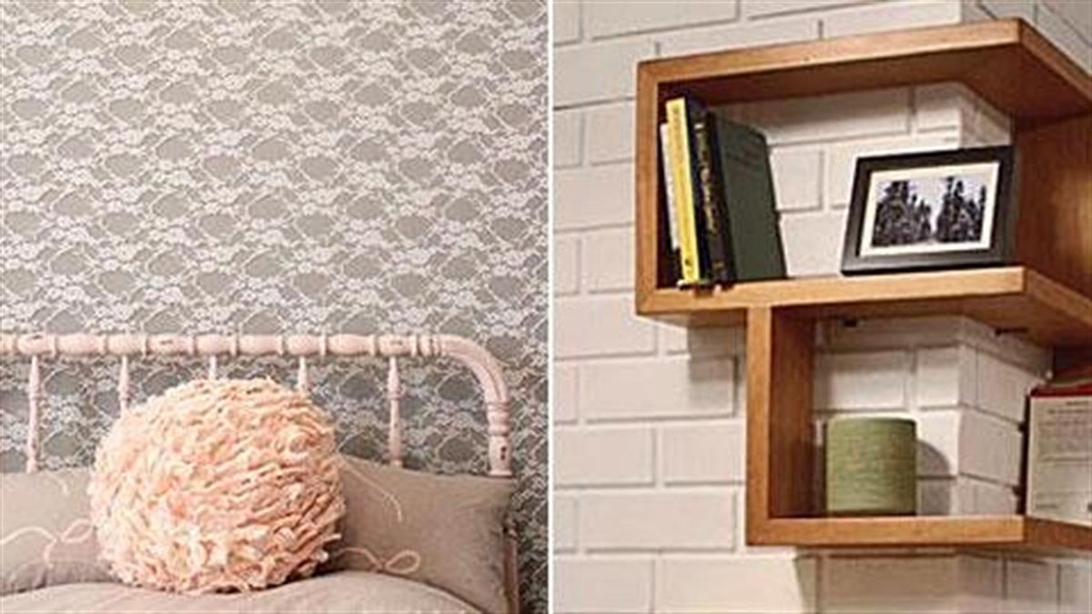 11 μικρές αλλαγές που θα κάνουν το σπίτι σας (ακόμα πιο) κομψό