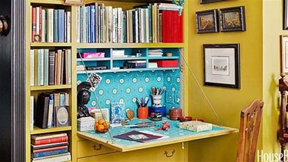15 έξυπνοι τρόποι να αξιοποιήσετε τους ανεκμετάλλευτους χώρους του σπιτιού