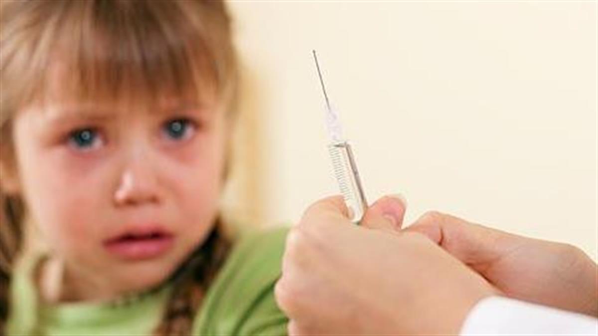 9 κόλπα για να μην φοβούνται τα παιδιά τα εμβόλια
