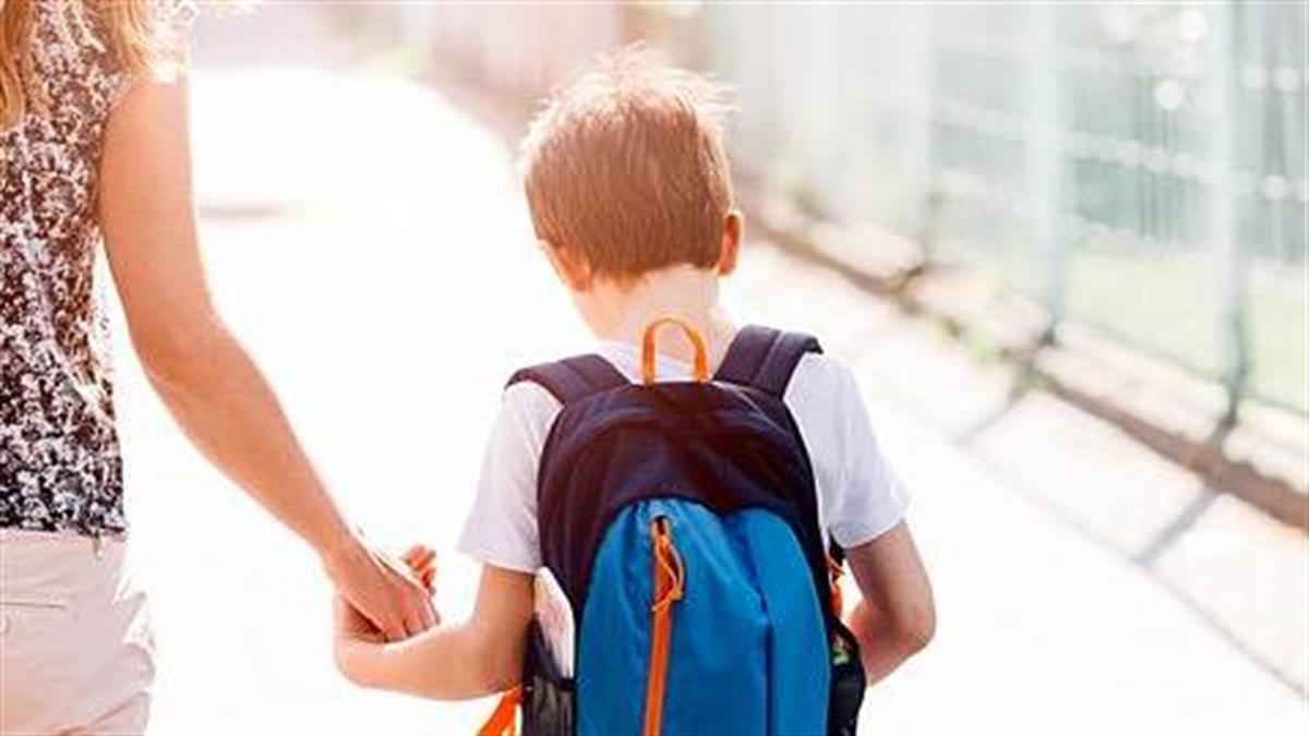 4 εφόδια που θα βοηθήσουν το παιδί να προσαρμοστεί στο σχολείο