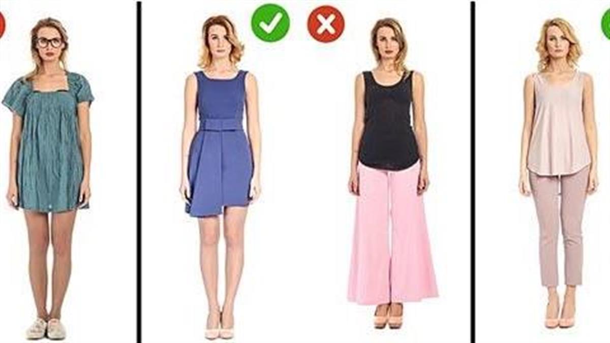 7 ρούχα που δεν κολακεύουν κανέναν σωματότυπο