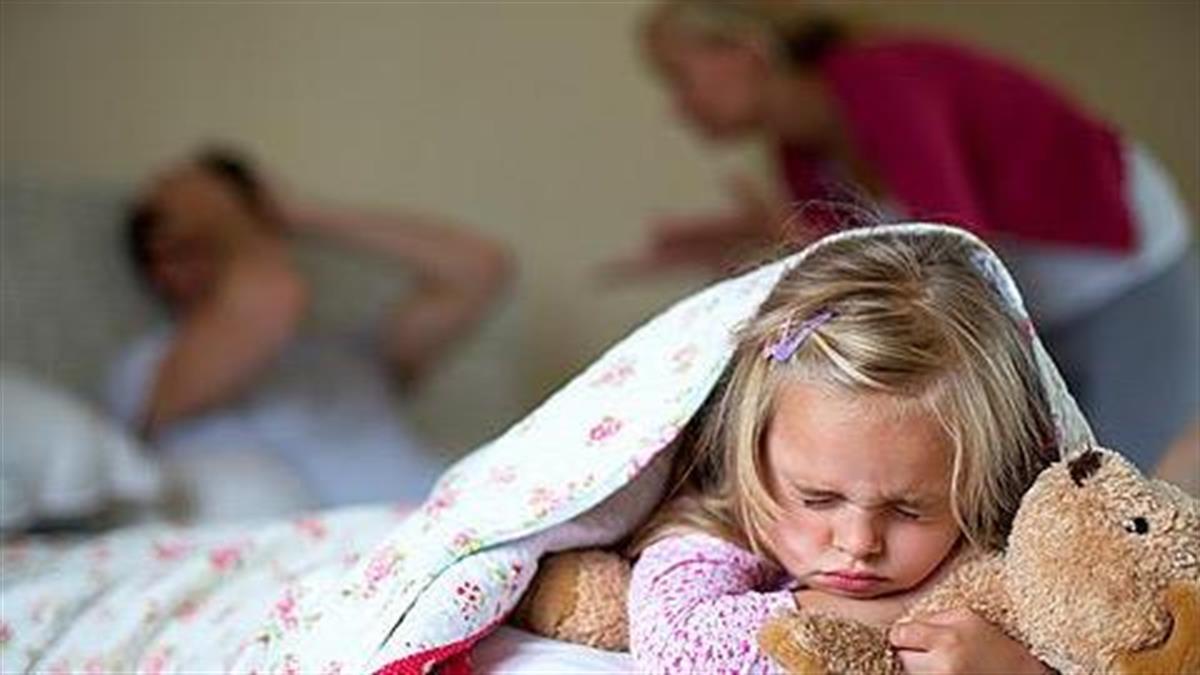 Πώς να προστατεύσετε τα παιδιά από τους τσακωμούς σας