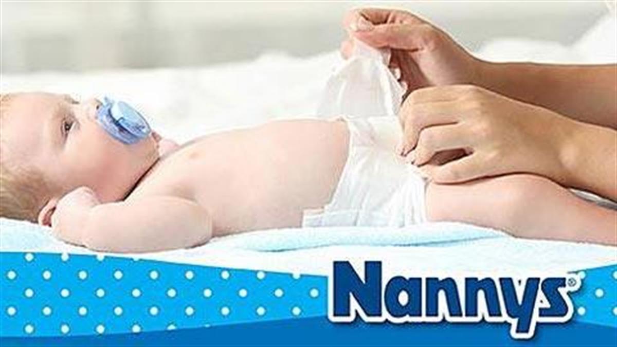 Κερδίστε τις πάνες του μήνα από τα Nannys