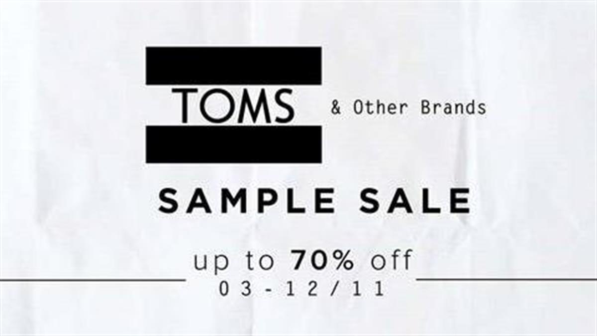 Εκπτώσεις μέχρι 70% στο TOMS & other brands sample sale