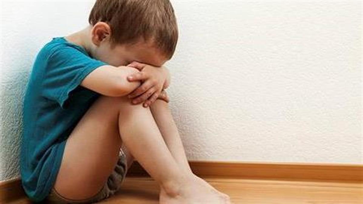 Τι νιώθουν τα παιδιά όταν τα τιμωρούμε: Το άρθρο-οδηγός για τους γονείς από το «Μαζί για το παιδί»