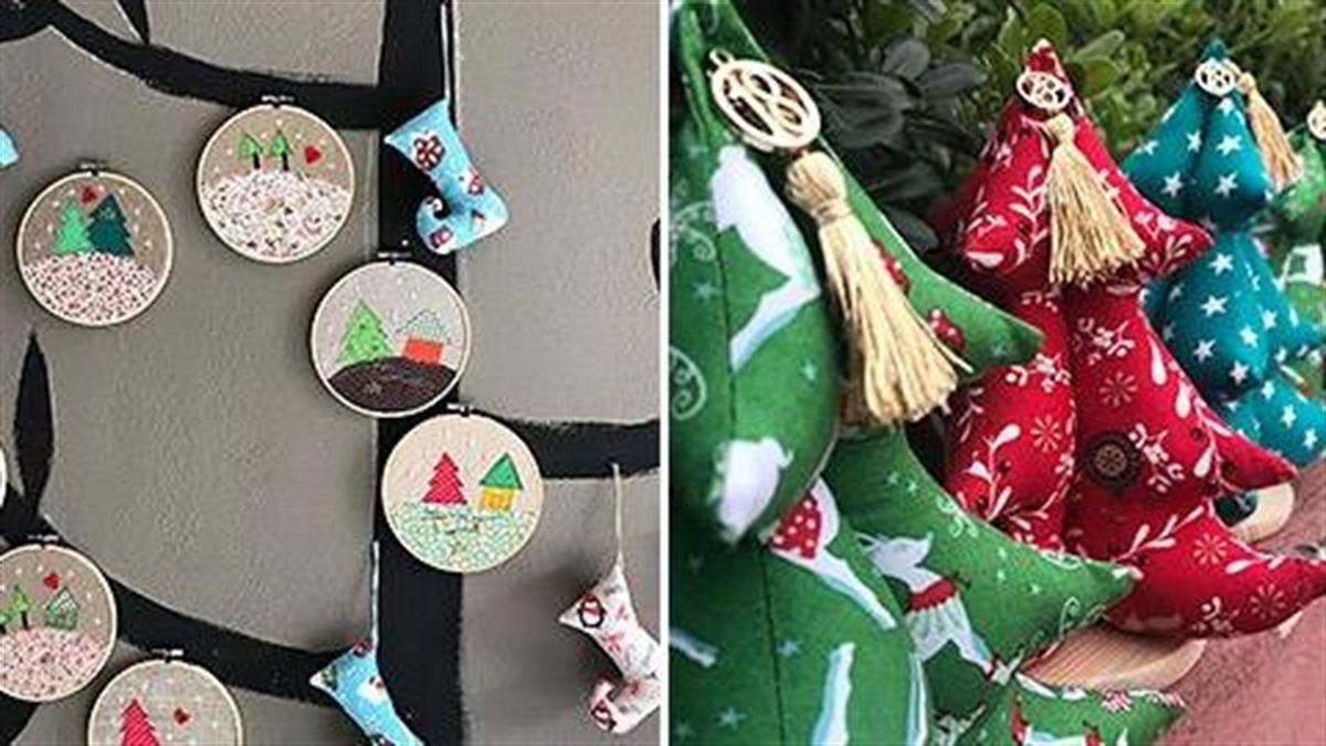Κερδίστε χριστουγεννιάτικα στολίδια από το Asteraki Handmade!