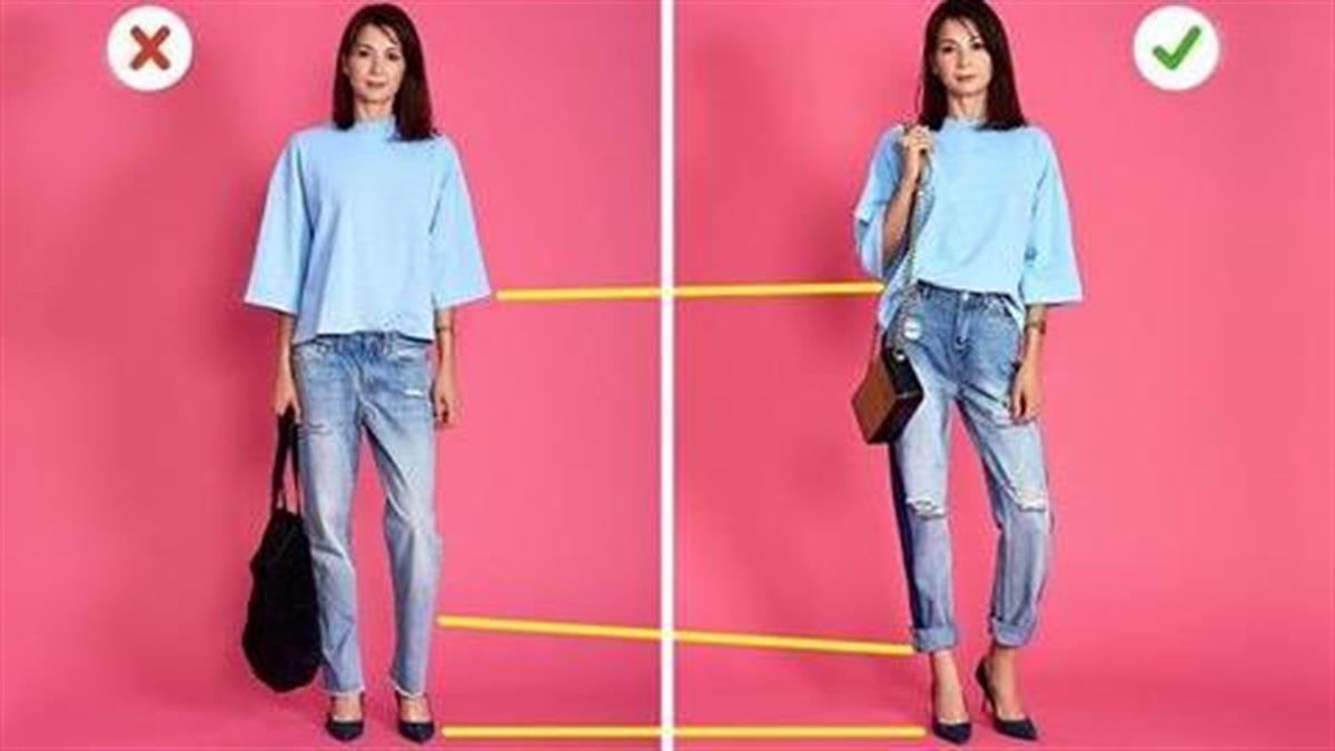 Πώς να ντύνεστε σωστά αν είστε μικροκαμωμένη