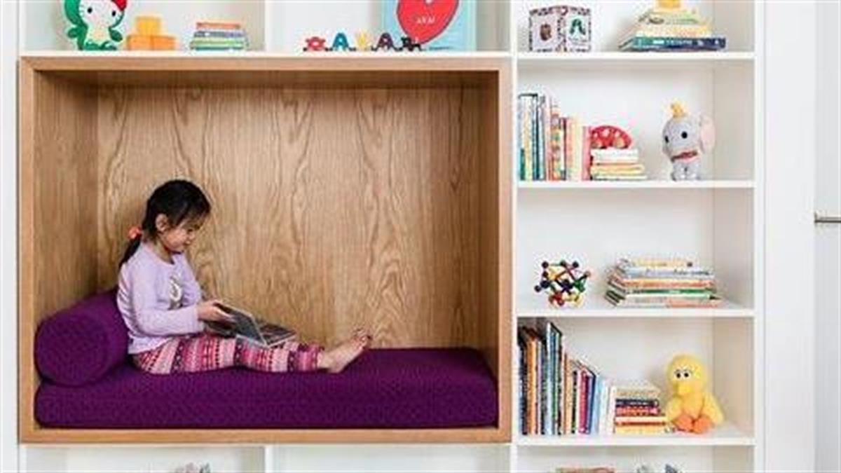 Πώς θα ανανεώσω το παιδικό δωμάτιο