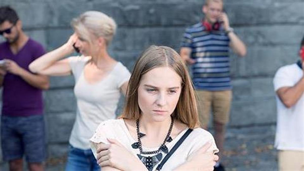 Πώς να αντιμετωπίσετε το κοινωνικό άγχος
