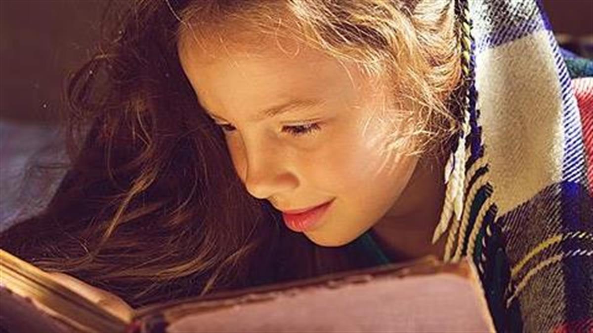 Τα πιο πρωτότυπα βιβλία που πρέπει να διαβάσει κάθε παιδί μέχρι την εφηβεία