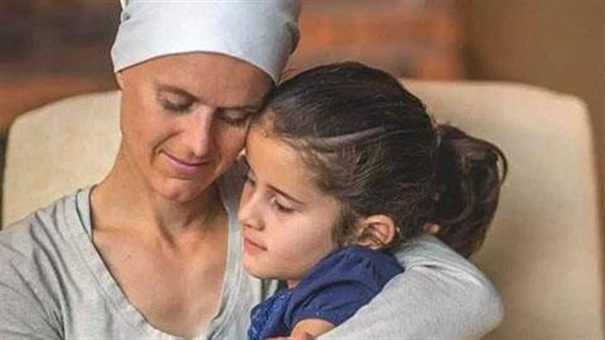 Πώς πρέπει να μιλήσουμε στο παιδί αν κάποιος από τους γονείς έχει καρκίνο