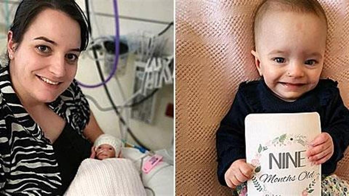 Πανευτυχής μαμά φέρνει στον κόσμο το μωράκι της μετά από 13 αποβολές!
