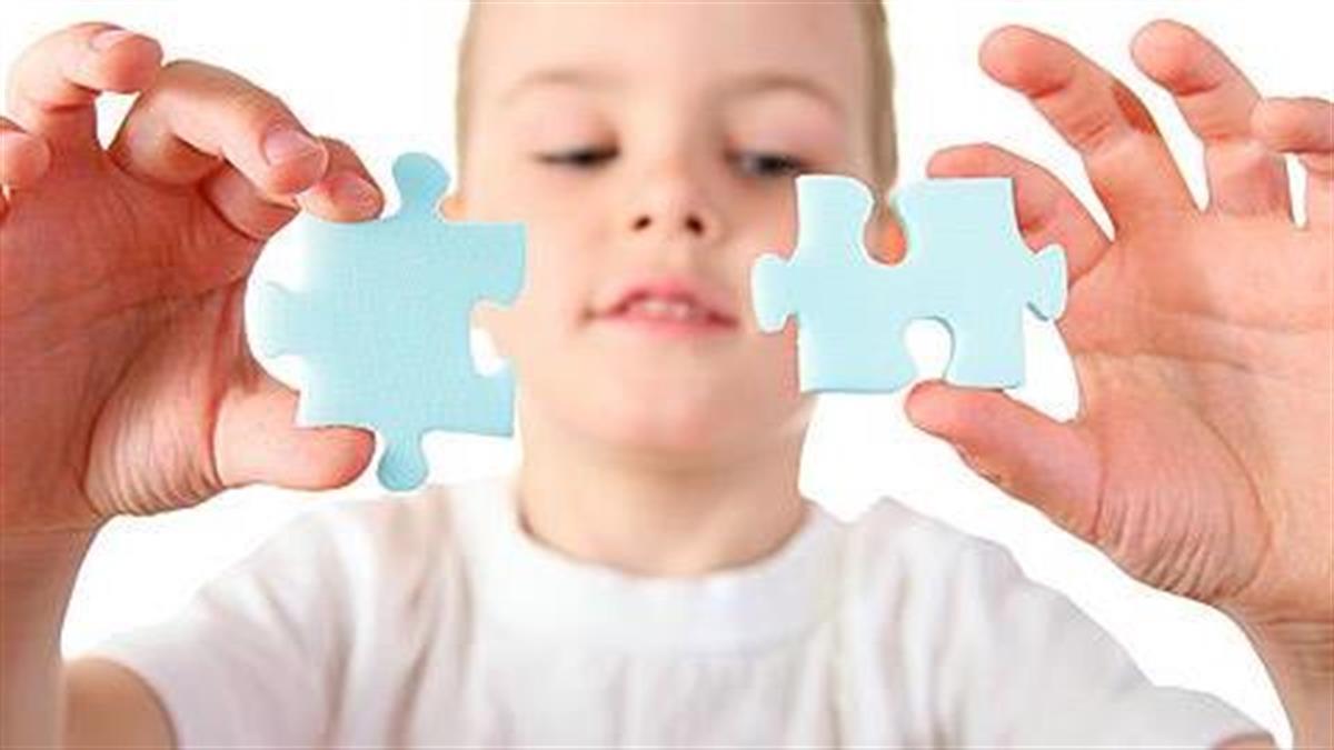 Τι είναι η δυσλεξία και πώς αντιμετωπίζεται