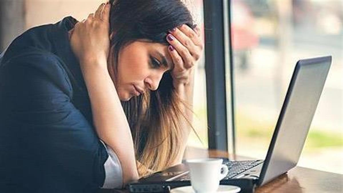 Κυβερνοχονδρίαση: Σταματήστε να κοιτάτε τα συμπτώματά σας στο ίντερνετ!