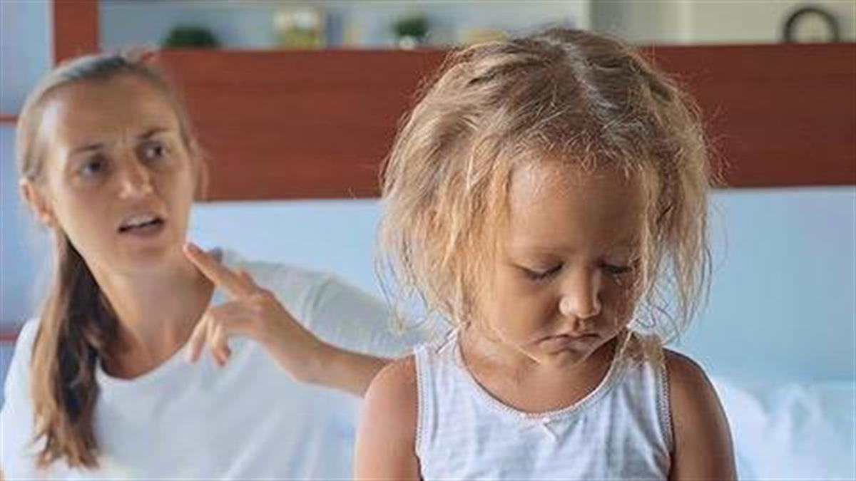To παιδί δεν πρέπει να ακούει προσβολές γιατί μόνο έτσι θα μάθει να σέβεται τον εαυτό του