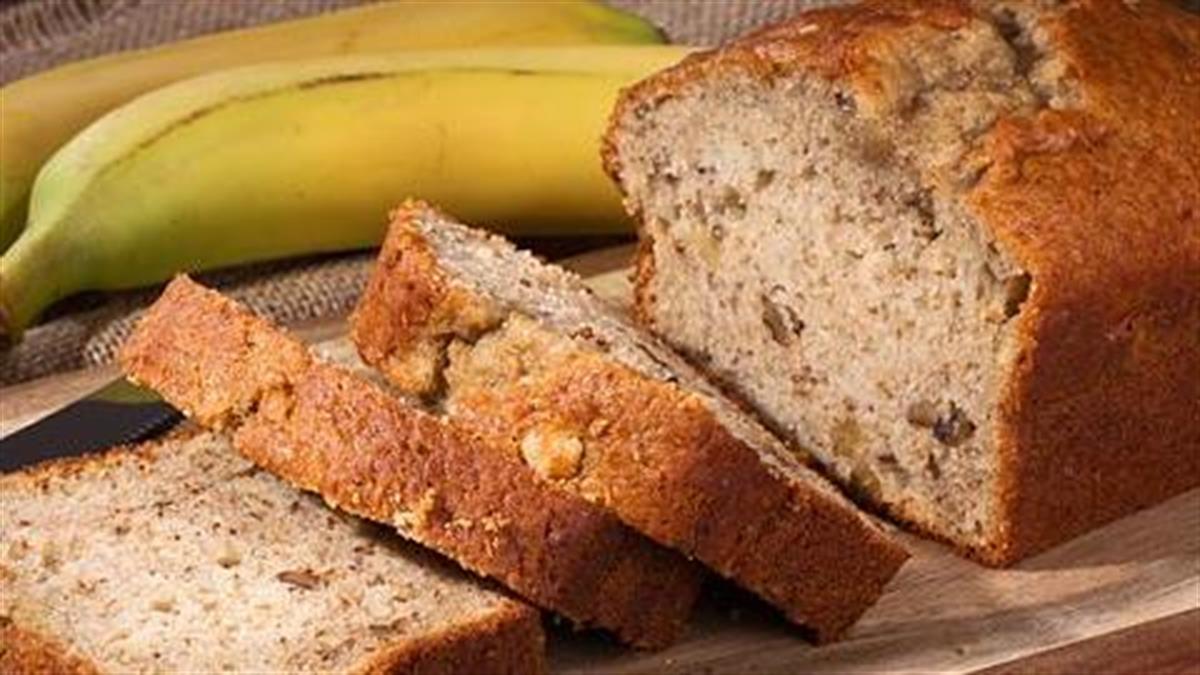 Μπανανόψωμο: Η πιο διάσημη συνταγή των τελευταίων 10 ετών