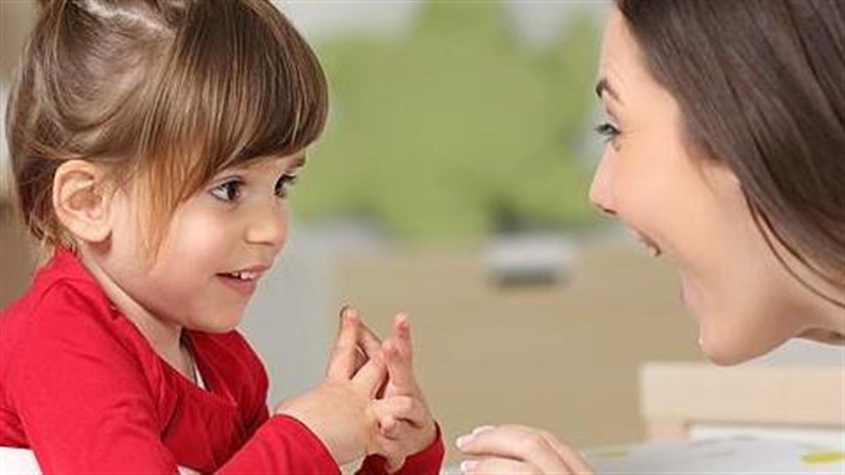 Γιατί δεν πρέπει ποτέ να μιλάμε άσχημα σε ένα παιδί