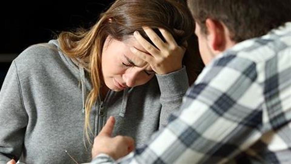 Έχω κουραστεί από την σχέση μου αλλά δεν μπορώ να προχωρήσω παρακάτω. Τι να κάνω