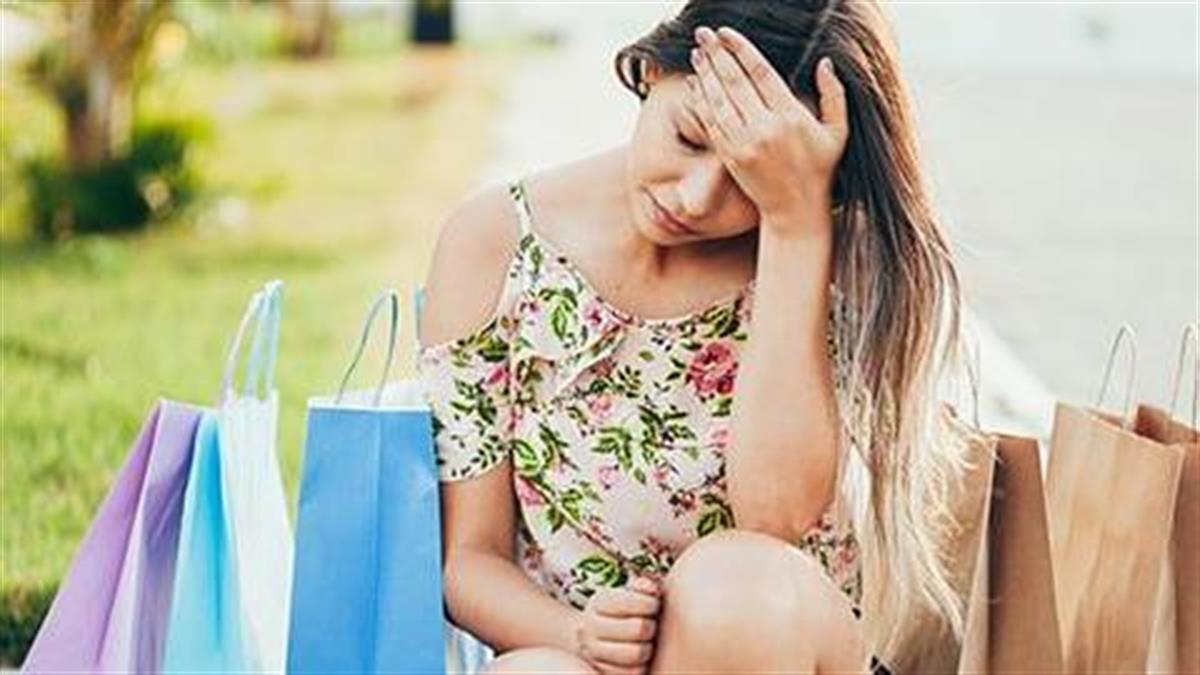 Ωνιομανία: πότε το πάθος με τα ψώνια γίνεται επικίνδυνος εθισμός