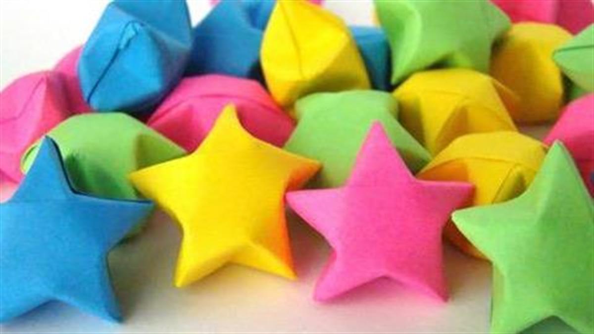Εκτυπώστε σχέδια για οριγκάμι και κάντε την… καραντίνα των παιδιών διασκεδαστική!