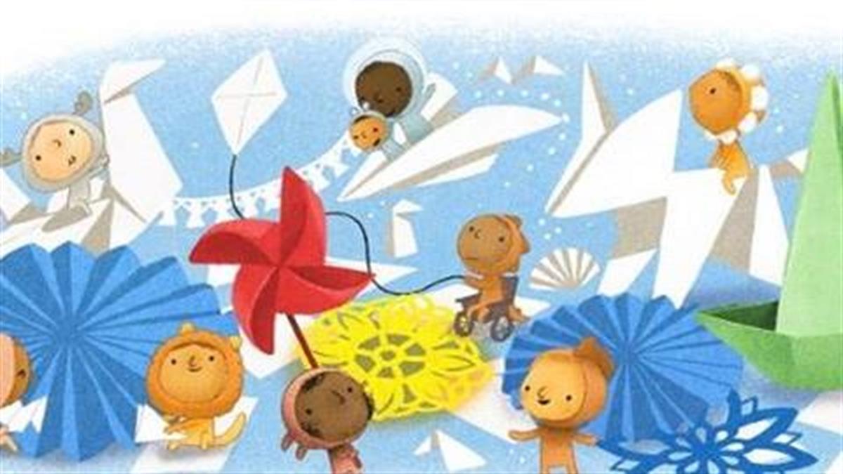 Παγκόσμια Ημέρα Παιδιού:ο κόσμος που ζούμε ανήκει στα παιδιά μας!