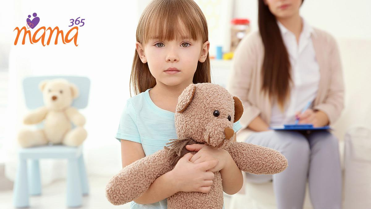 Η 2,5 ετών κόρη μου ξυπνάει το βράδυ με κλάματα και υστερία. Πώς μπορώ να την ηρεμήσω